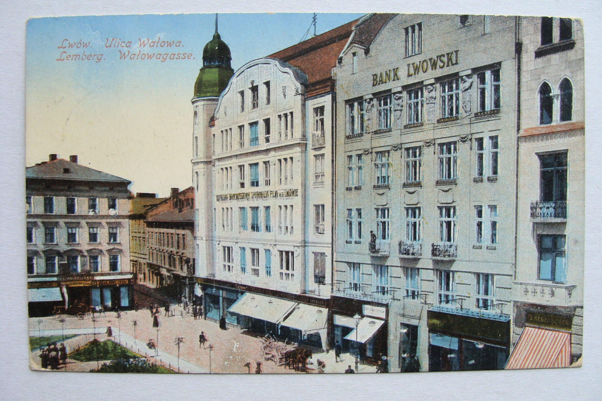 LWÓW WAŁOWA STREET BANK LWOWSKI FELDPOST 1916 г.