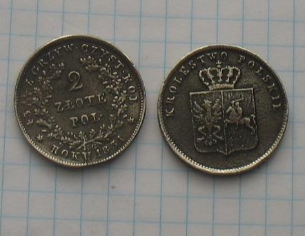 Купить монета 2 золотые с ПОЛОВИНОЙ ЛЕТ, в 1831 Восстание Ноябрьский на Otpravka - цены и фото - доставка из Польши и стран Европы в Украину.