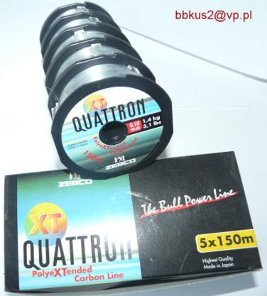 Zebco Quattron 150M 0.12MM Carbon Line