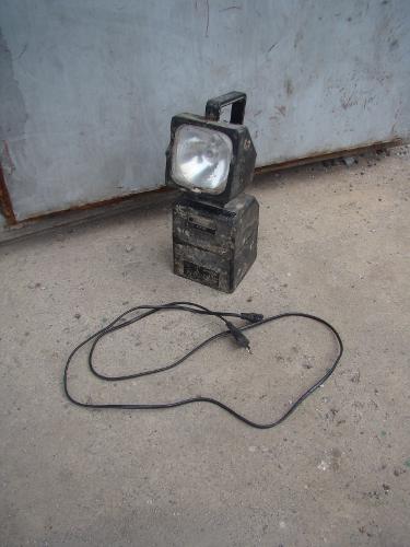 Halogénová lampa BOSCH HALO 6 [V Rakúsku]