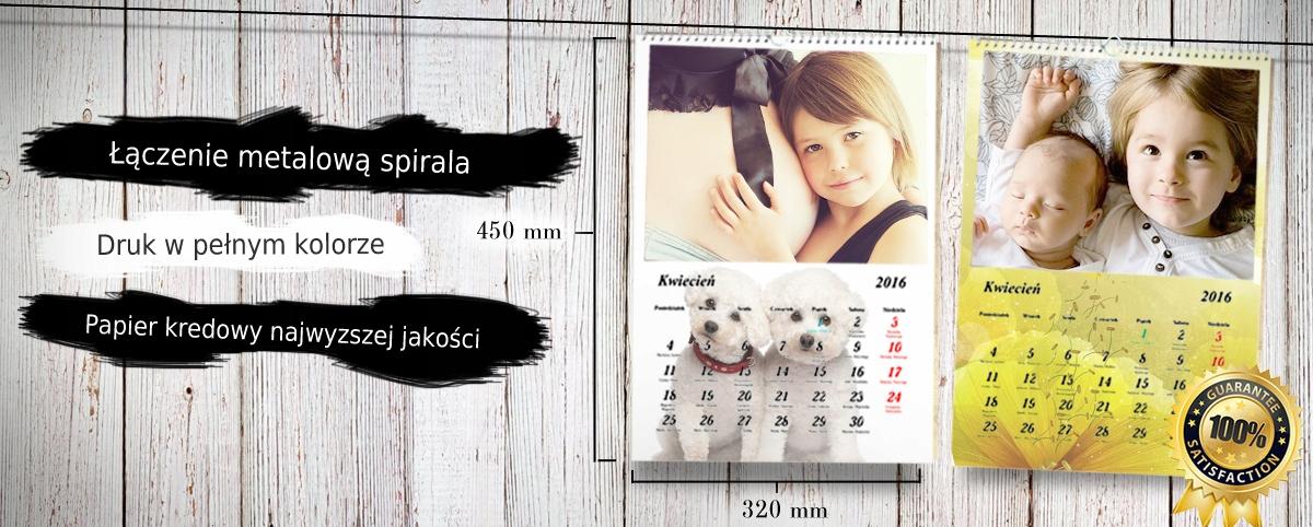 ФОТО-КАЛЕНДАРЬ БОЛЬШОЙ A3 13-КАРТ доставка 24 часа! ХИТ