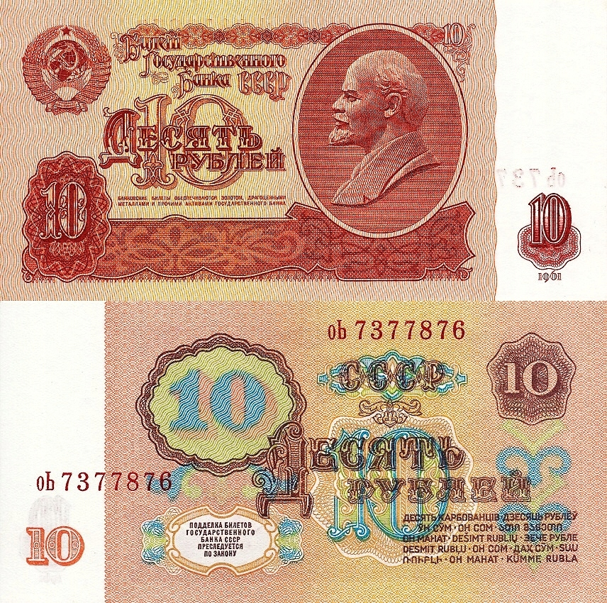 Купить # РОССИЯ - 10 РУБЛЕЙ -1961 - P-233 - UNC на Otpravka - цены и фото - доставка из Польши и стран Европы в Украину.