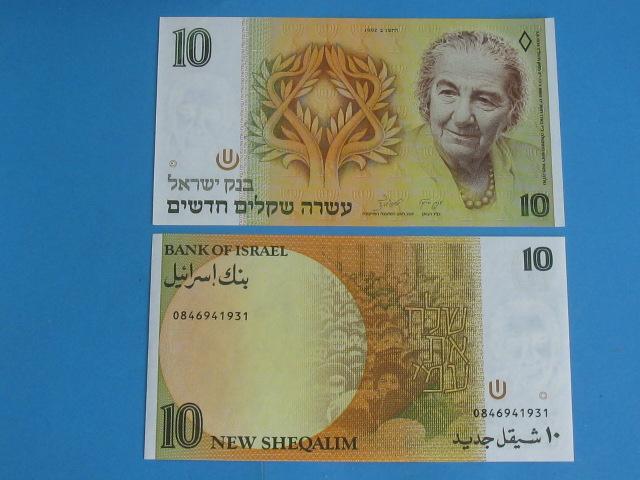 Izrael Banknot 10 New Sheqalim !! 1992 P-53c UNC