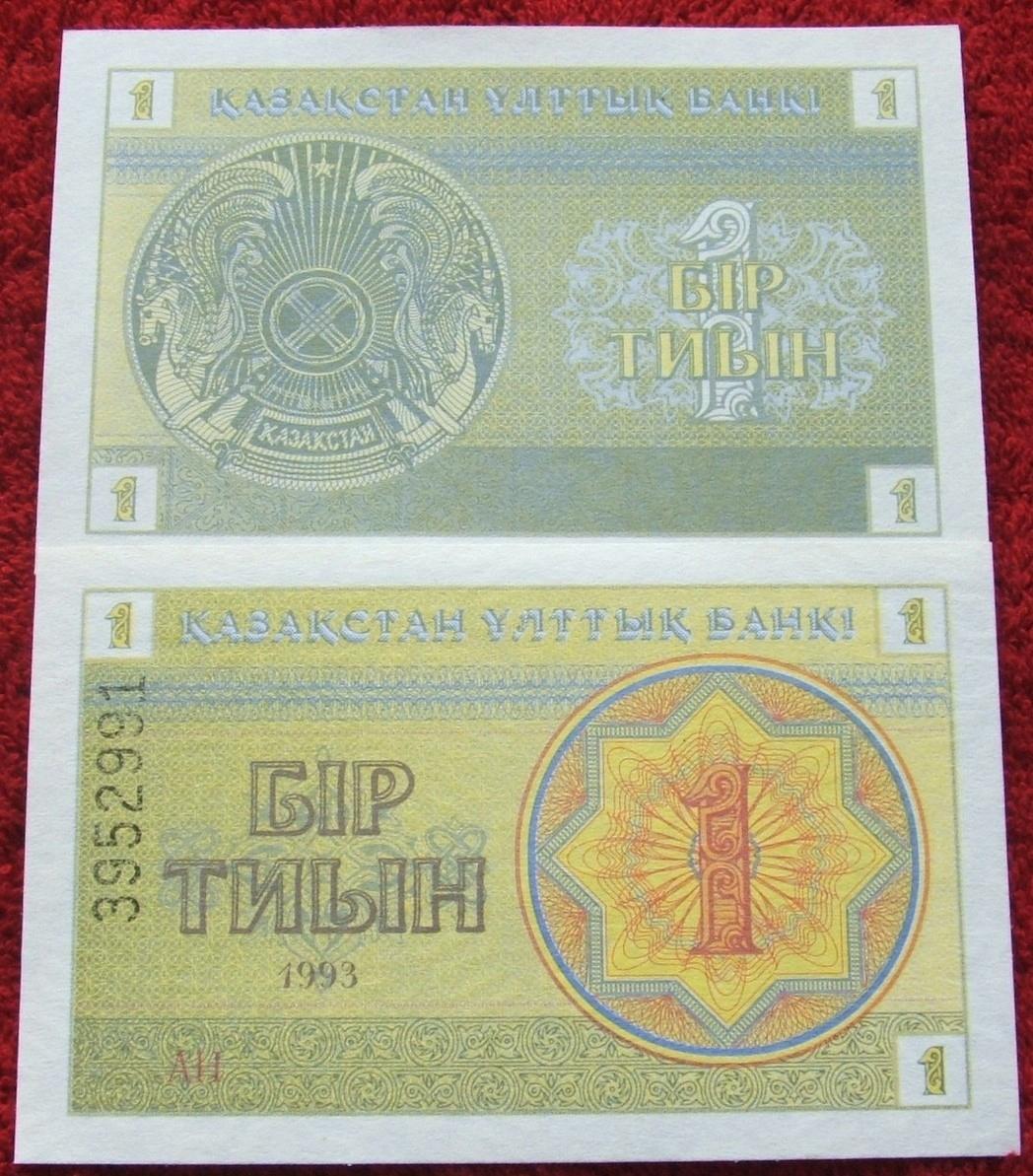 БАНКНОТА КАЗАХСТАН 1 BIR TYJIN1993 Год !! Состояние UNC