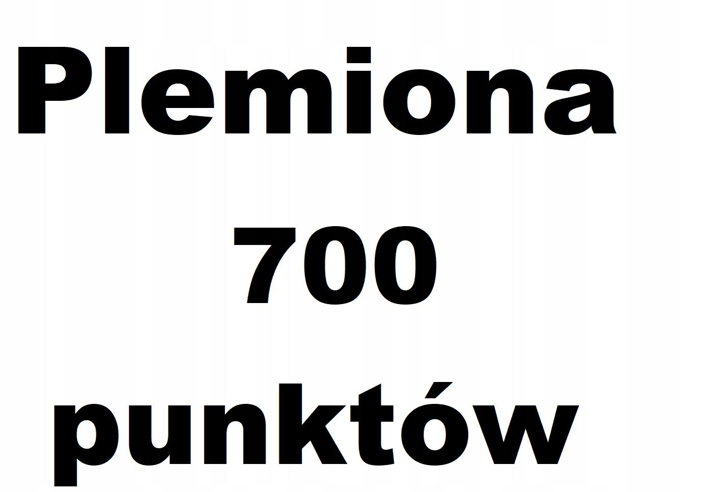 Купить Tribes pp - 700 премиальных очков на Otpravka - цены и фото - доставка из Польши и стран Европы в Украину.