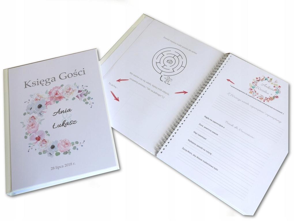 новая книга гостей большой _a4_ с  свадьба
