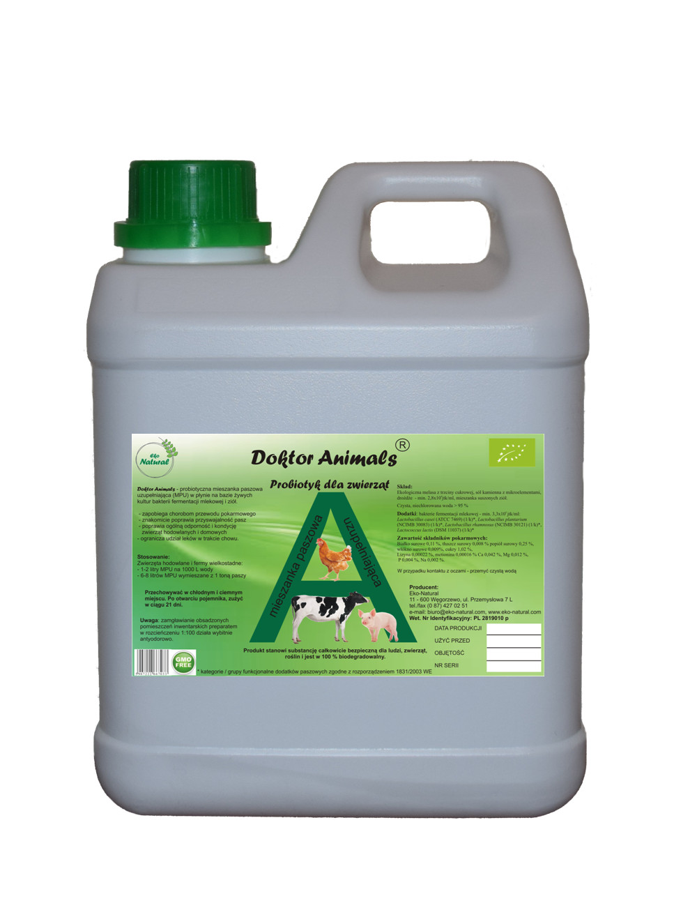 Пробиотик для крс свиней птицы Emy 2 Л