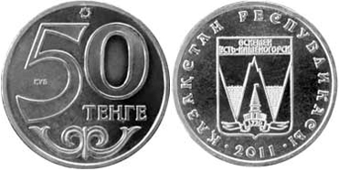 KAZACHSTAN 50 tenge 2011 Kamieniogorsk