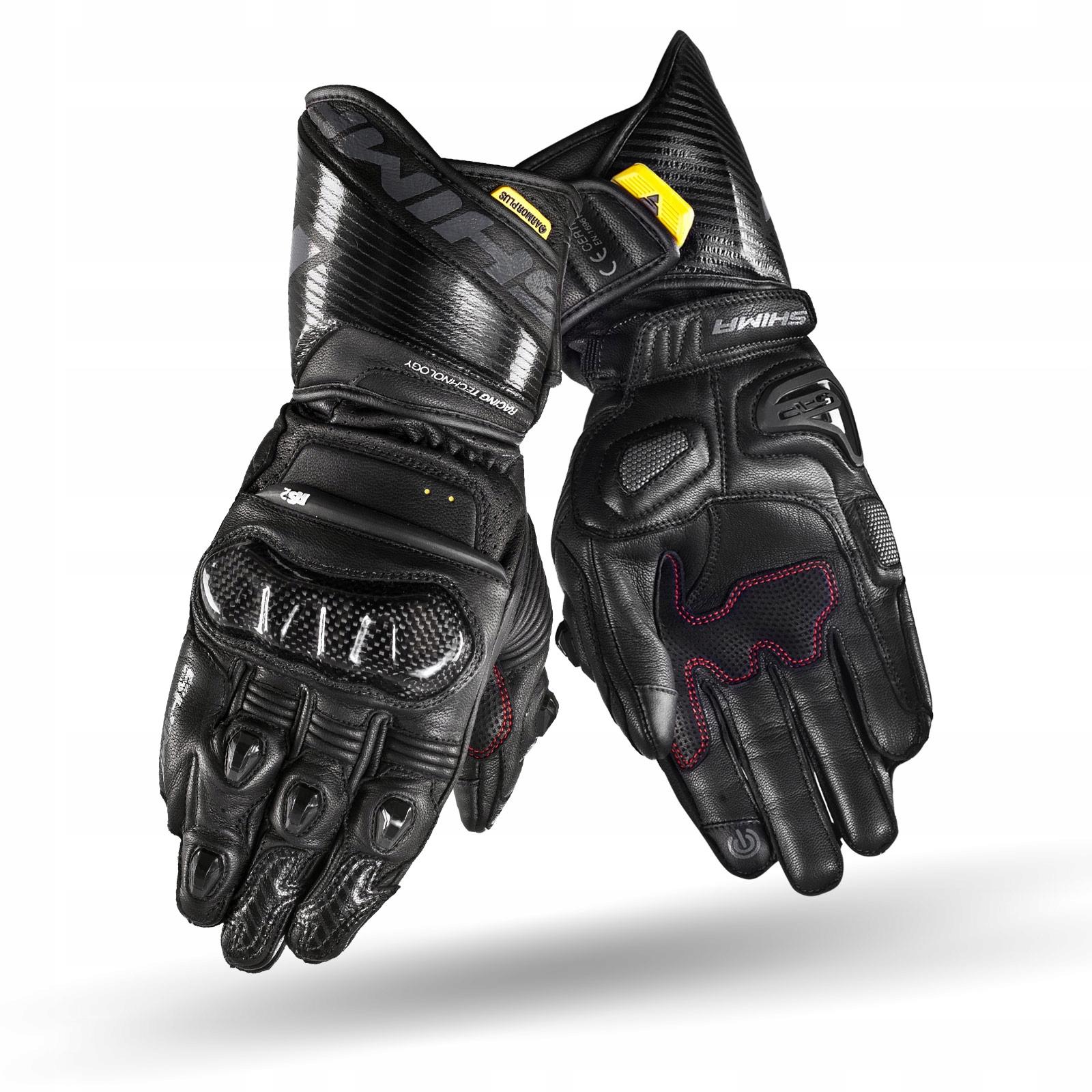 Спортивные перчатки Shima RS-2 XL BLACK БЕСПЛАТНО