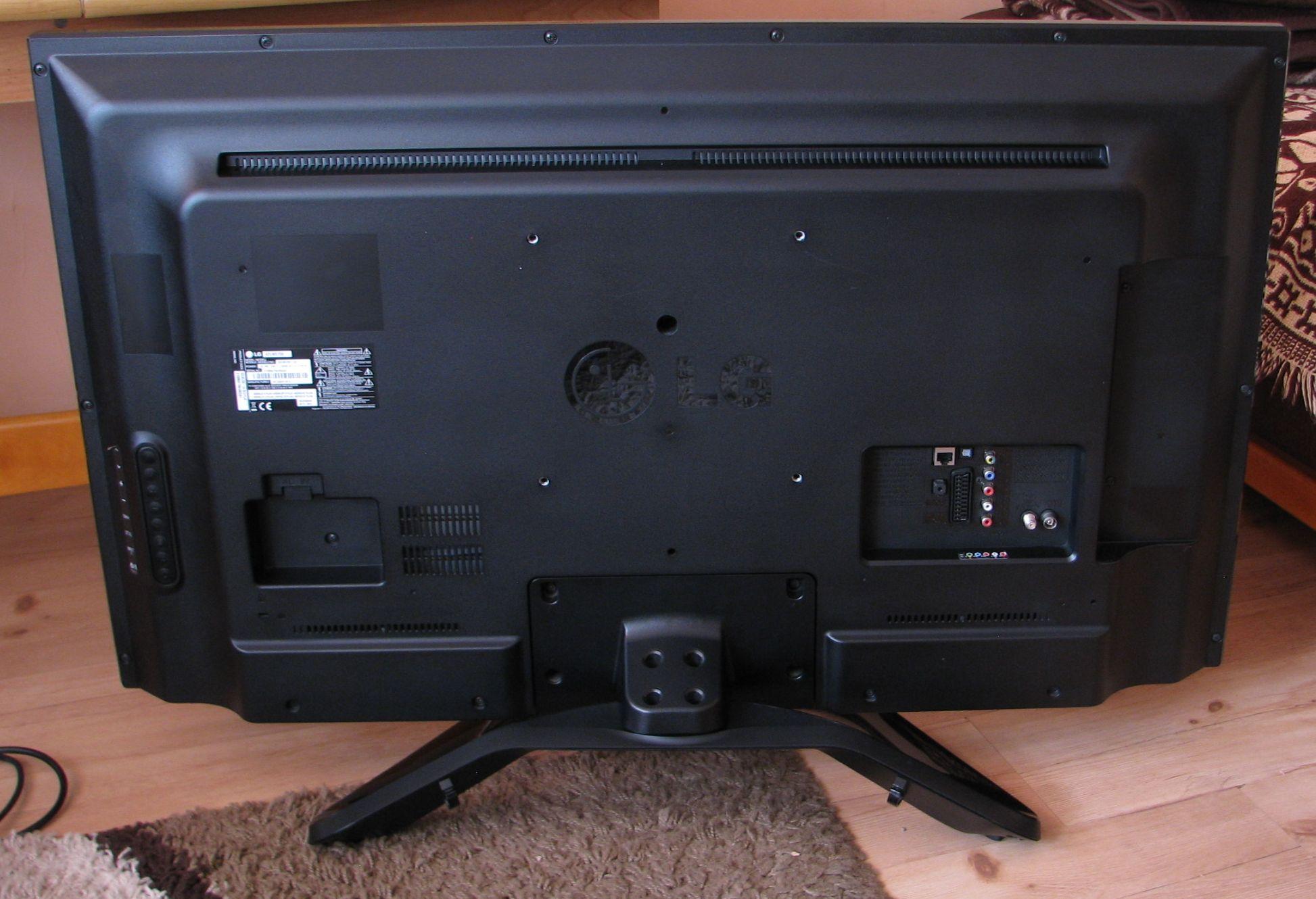 Betere Telewizor LED LG 42LN5708 - Smart TV - WiFi - GW - 7455155315 IW-59