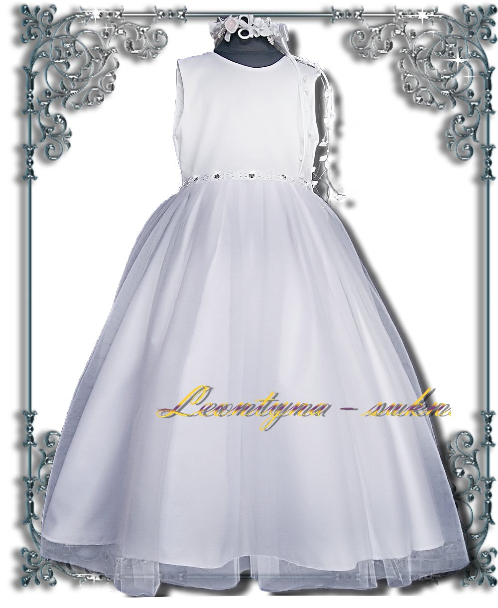 7c283859de PL DIAMENTOWA sukienka.Komunia