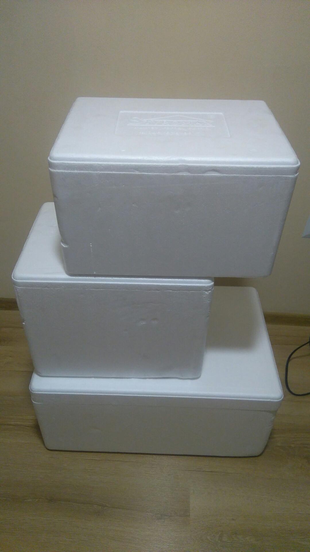 Poważnie Styrobox, pudełko styropianowe, żywność, transport - 7054732940 NU87