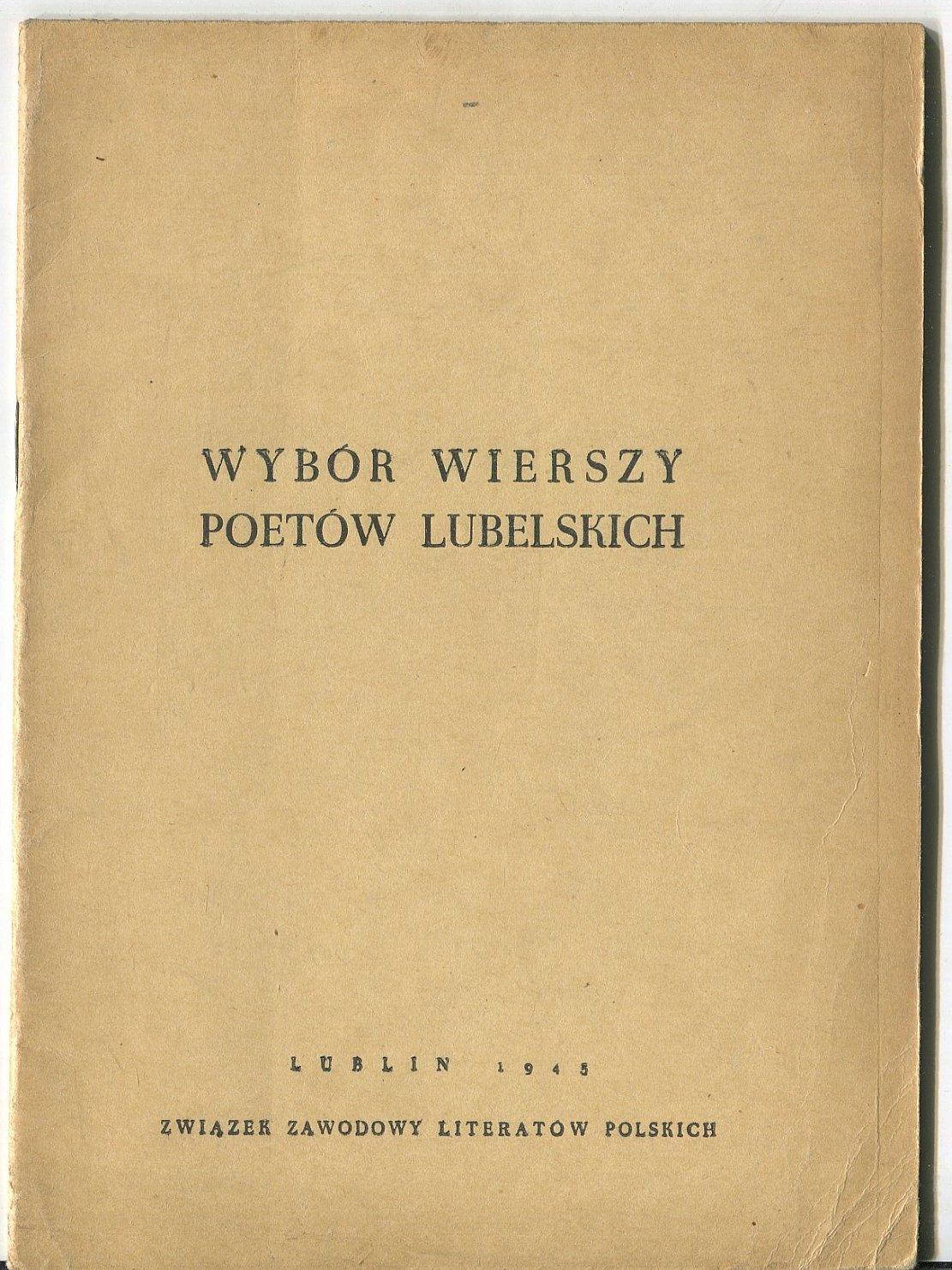 WYBÓR WIERSZY POETÓW LUBELSKICH 1945 Hartwig inni