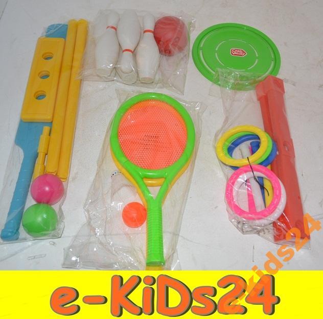 Kręgle paletki dysk ZESTAW zabaw 6W1  e-kids24
