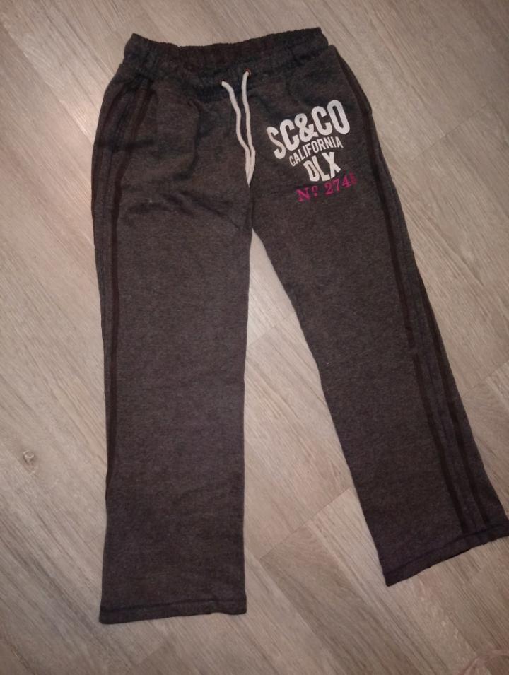 Spodnie dresowe r.M