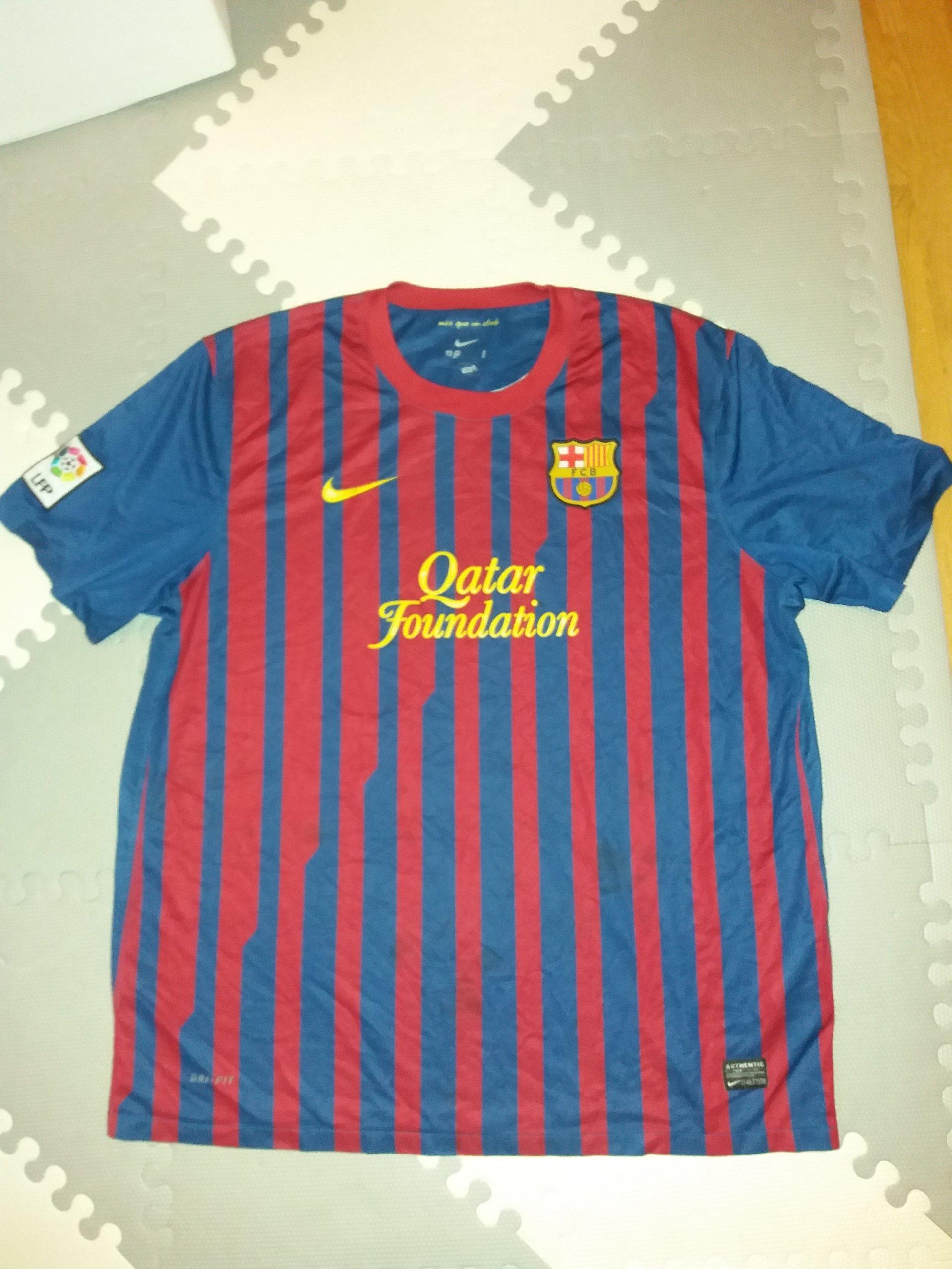 Nike Koszulka FC Barcelona 7230105122 oficjalne archiwum
