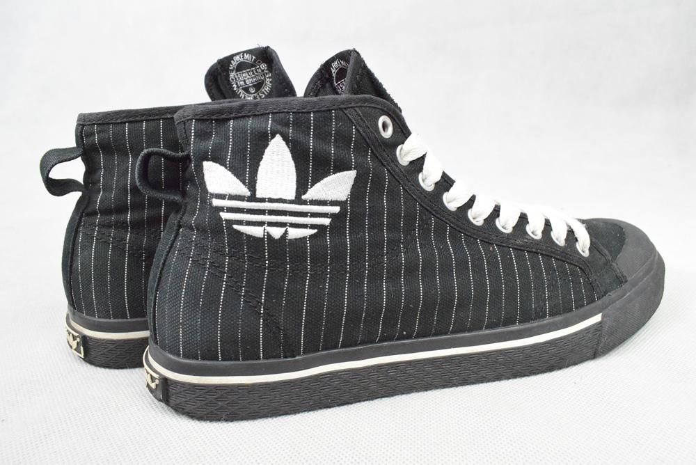 ADIDAS Originals Vintage buty sportowe (42)