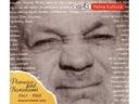 Подвал Под Баранами 1963-1968 2CD Ремастеринг доставка товаров из Польши и Allegro на русском