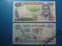 Zambia 100 Kwacha 1991 P-34 Banknot Wodospad UNC
