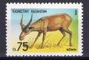 09276 Kazachstan Mi 11 ** zwierzęta