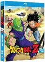 . Dragon Ball Z Sezon 5 4 x Blu-ray UNCUT 140-165