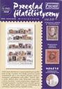 Обзор марок в филателистической 9/2018 (192) доставка товаров из Польши и Allegro на русском