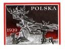 Fi 2498 ** из блока 65 / 109 доставка товаров из Польши и Allegro на русском