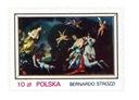 Fi 2495 ** из блока 64 / 108 доставка товаров из Польши и Allegro на русском