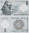 Izrael 1958 - 1 lira - Pick 30 UNC