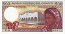 Komory 500 franków Kobiety 1994 P-10