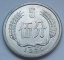 1976r. - Chiny - 5 Fen