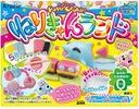 JPN zajadam Kracie słodycze japana Neri wysyłka pl