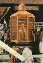 ISLAM ARABIA MEKKA GRÓB ABRAHAMA PROPHET IBRAHIM