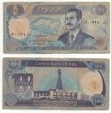 IRAK 1994 100 DINARS