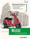 Włoski w tłumaczeniach. Gramatyka 1