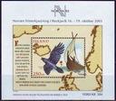 Islandia B32**, 2003 r., Ptaki, 8,50E!