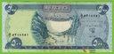 IRAK 500 Dinars 2004 P92 B348a ١/ط  UNC Zapora