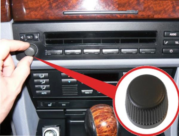 радио Business регулятор голоса Bmw E38 E39 M5 9603 купить с