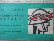 OPOLE XVII Rajd Kolarski Czarnowąsy 1988