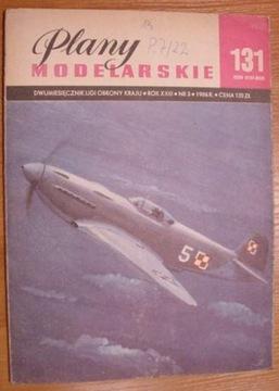 ПМ № 131 Модель на опоры самолета myśliw. КАК-3 доставка товаров из Польши и Allegro на русском