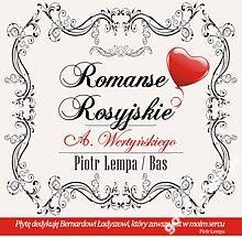 ROMANSE ROSYJSKIE P. LEMPA WERTYŃSKI доставка товаров из Польши и Allegro на русском