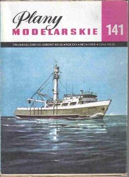 ПМ № 141 SEJNER TUŃCZYKOWY ALBATUN доставка товаров из Польши и Allegro на русском