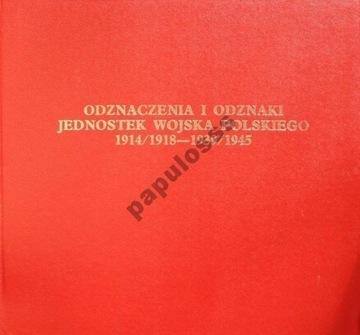 Знаки и знаки W. P. 1914/18 - 1939/45  доставка товаров из Польши и Allegro на русском