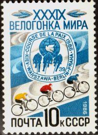 СССР. M. 5602 ** - велосипед Гонка надпись Варшава доставка товаров из Польши и Allegro на русском