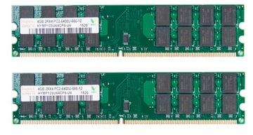 HYNIX 8GB 800MHZ DDR2 ОПЕРАТИВНАЯ ПАМЯТЬ 2x4GB НОВАЯ ДЛЯ AMD доставка товаров из Польши и Allegro на русском