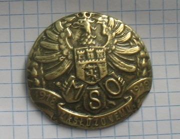 знак, котор нужно что-то вроде дружинника 1918 1919 доставка товаров из Польши и Allegro на русском