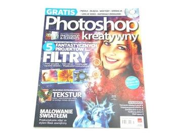 Photoshop креатив № 3/2014 доставка товаров из Польши и Allegro на русском