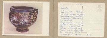 POCZTÓWKA KRATER FAJANS MUZEUM NARODOWE 1962 r. доставка товаров из Польши и Allegro на русском