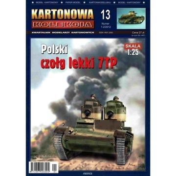 Kartonowa Коллекция 13 Танк 7TP (dwuwieżowy) 1:25 доставка товаров из Польши и Allegro на русском