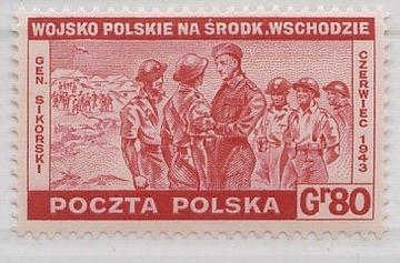 Fi 338 М** Польские силы zbro. в борьбе с Германией доставка товаров из Польши и Allegro на русском